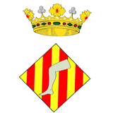 Ajuntament de Camarasa
